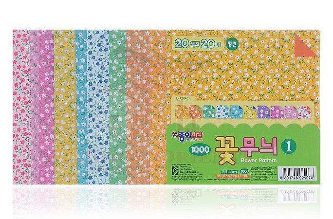 Papel de Origami 15 x 15 - 20 folhas (CD11Y4)