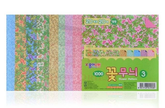 Papel de Origami 15 x 15 - 20 folhas (CD13Y4)