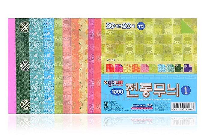 Papel de Origami 15 x 15 - 20 folhas (CF11K201)