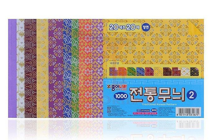 Papel de Origami 15 x 15 - 20 folhas (CF11K202)