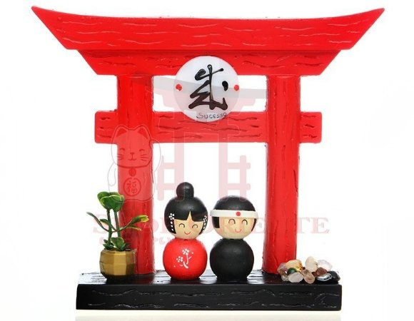Portal Japonês (Tori) com Ideograma de Sucesso