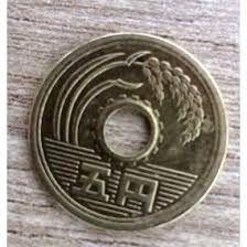 Moeda da Sorte (Amuleto) - 1 unidade