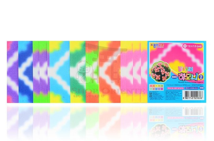 Papel de Origami 7,5 x 7,5 - 80 folhas (CH10K202)