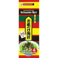 OCHAZUKE SAKE (Tempero para Caldo sabor Salmão) - Nagatanien 16 g