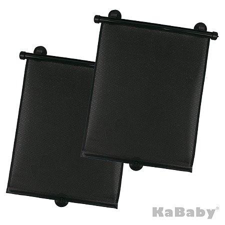 Kit 2 Cortinas de Rolo Retráteis - Kababy