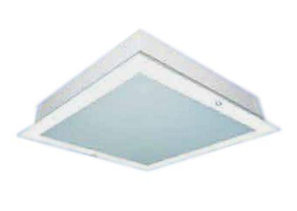 Lustre Plafon Branco Espelhado 24x24cm Vitor Lustres (442)