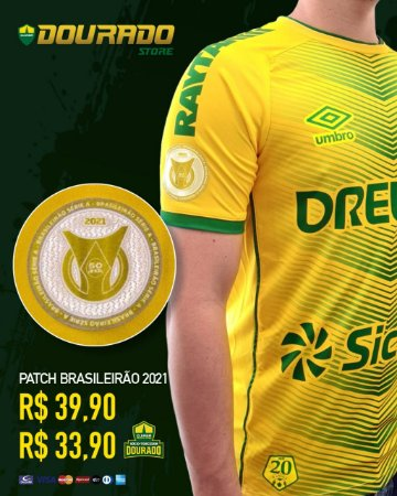 Personalização Patch Brasileirão 2021