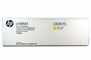 TONER 824Y AMARELO COLOR (CB382YC / CB382X)