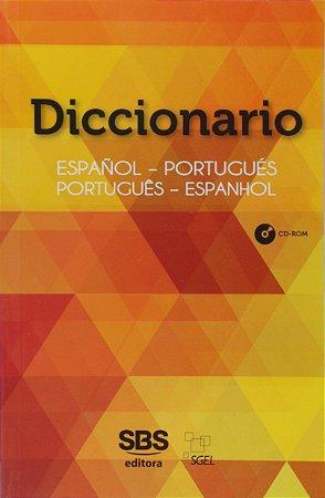 DICCIONARIO BILINGUE ESCOLAR: PORTUGUES-ESPANHOL / ESPANHOL-PORTUGUES - 4ªED.(2012)