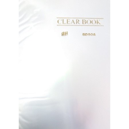 Pasta Catálogo Clearbook Yes com 50 envelopes plásticos - transparente