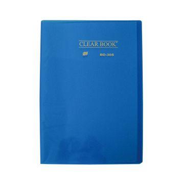 Pasta Catálogo Clearbook Yes com 30 envelopes plásticos - azul