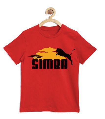 Camiseta Infantil Rei da Selva - Loja Nerd e Geek - Presentes Criativos