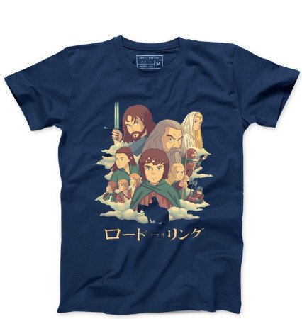 Camiseta Masculina Lords - Loja Nerd e Geek - Presentes Criativos