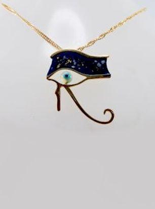 Olho de Hórus Banhado de Ouro