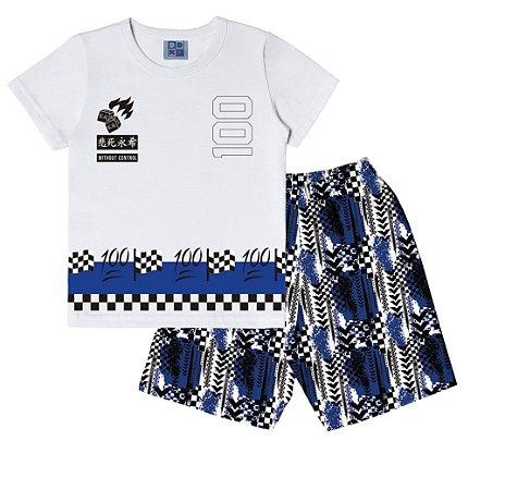 Conjunto de Camiseta e Bermuda estampada Branco