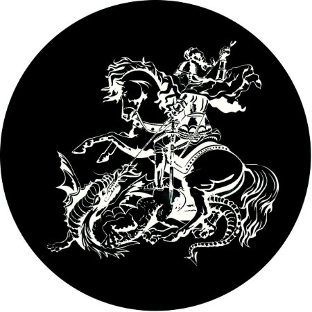 Capa Personalizada para Estepe Ecosport Crossfox Religioso São Jorge 7