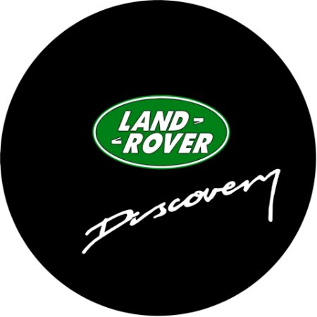 Capa Personalizada para Estepe Pneu Exclusiva Land Rover Discovery