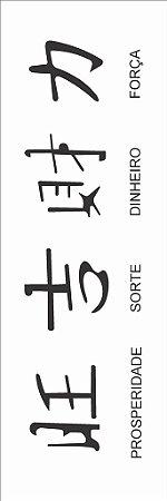 Stencil 10×30 Simples – Ideograma I – OPA 032