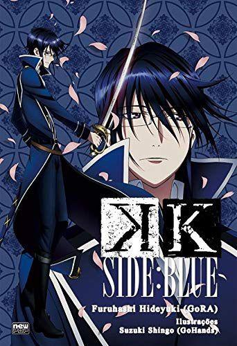 K-Side : Blue - Livro único (Item novo e lacrado)