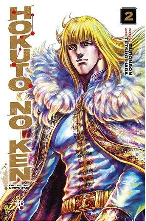 Hokuto no Ken - Volume 02 (Item novo e lacrado)