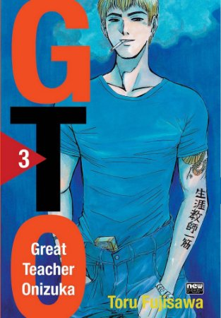 GTO (Great Teacher Onizuka) - Volume 3 (Item novo e lacrado)
