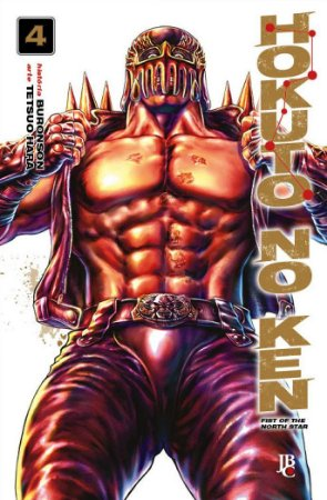 Hokuto no Ken - Volume 04 (Item novo e lacrado)