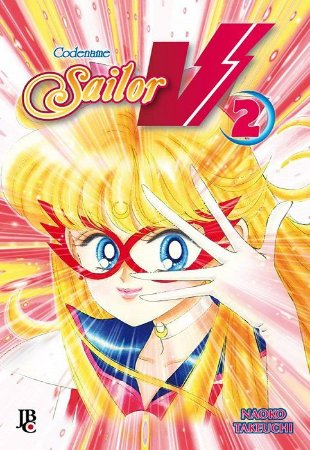 Codename: Sailor V - Volume 02 (Item novo e lacrado)