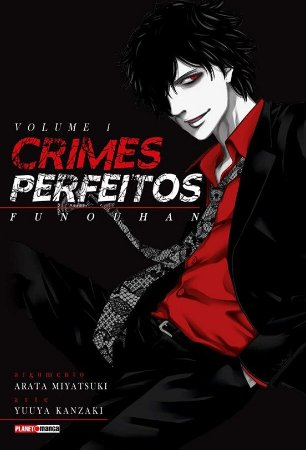 Crimes Perfeitos : Funouhan - Volume 01 (Item novo e lacrado)