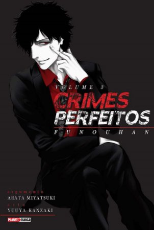 Crimes Perfeitos : Funouhan - Volume 03 (Item novo e lacrado)