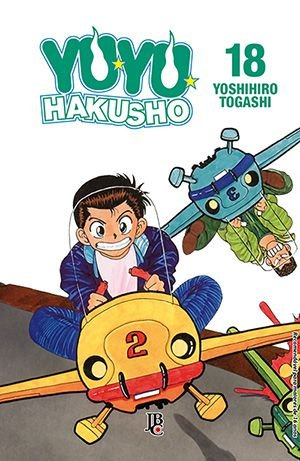 Yu Yu Hakusho - Especial - Volume 18 (Item novo e lacrado)