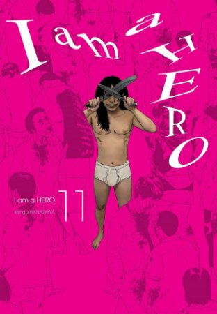 I am a Hero - Volume 11 (Item novo e lacrado)
