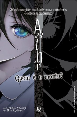 Another - Box [ Volumes 1 ao 4 + Another 0 ]  (Item novo e lacrado)