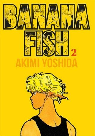 Banana Fish - Volume 02 (Item novo e lacrado)