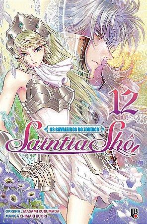 Cavaleiros do Zodíaco - Saintia Shô - Volume 12 (Item novo e lacrado)