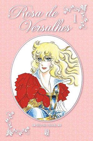 Rosa de Versalhes - Volume 01 (Item novo e lacrado)