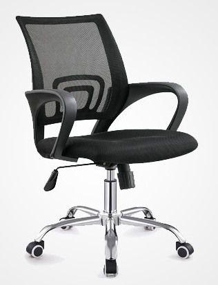 Cadeira Diretor Elite