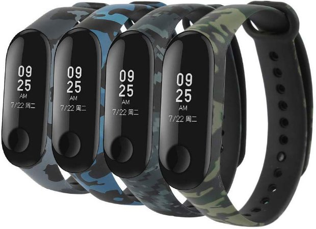 Kit 4 pulseiras para mi band 3 ou 4 (camufladas verde, azul, cinza e cinza pixel)