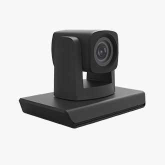 CAMERA PTZ WIRED WT-9520UH