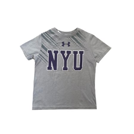 Camiseta UNDER AMOUR Infantil Cinza NYU