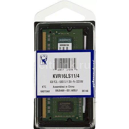 MEMORIA KINGSTON PARA NOTEBOOK 4GB DDR3 1600MHz