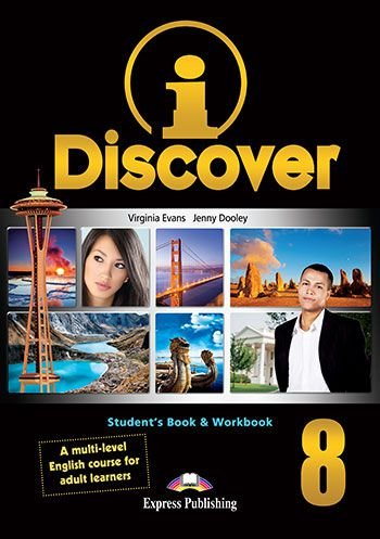 i-DISCOVER 8 STUDENT BOOK & WORKBOOK