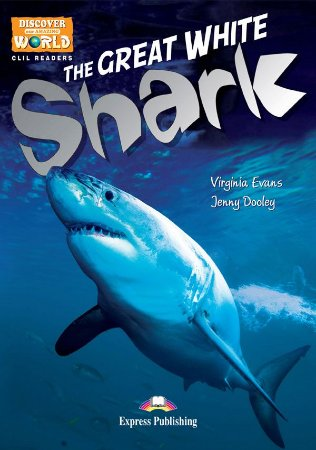 THE GREAT WHITE SHARK (DISCOVER OUR AMAZING WORLD) READER (WITH DIGIBOOKS APP)