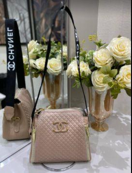 Bolsa Chanel N° 8 Bege
