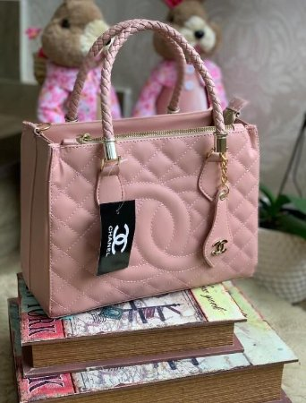 Bolsa Chanel Shopper - Rose
