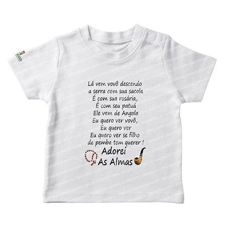 Camiseta Infantil Lá vem Vovó Descendo a Serra