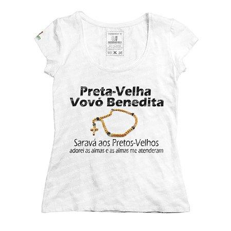 Baby Look Vovó Benedita