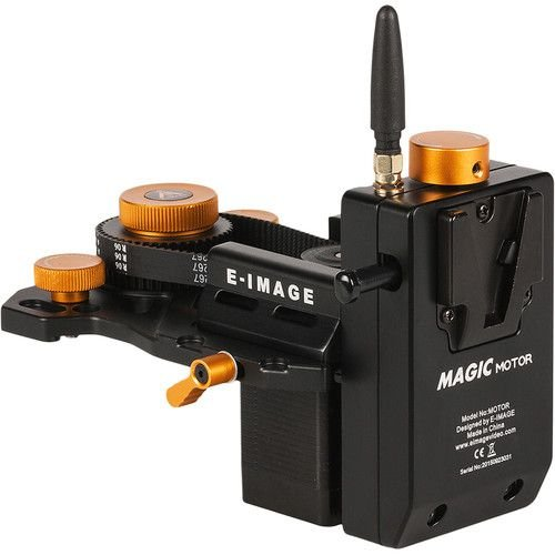 E-Image Magic Motor 1 (Semi-novo)