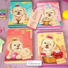 Caderno Brochura My Dear 96 Fls Cadersil
