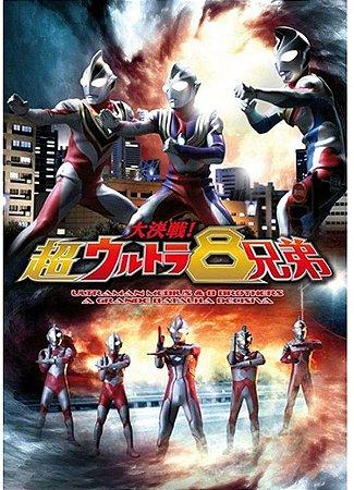 DVD Ultraman Mebius 8 Brothers - A Grande Batalha Decisiva