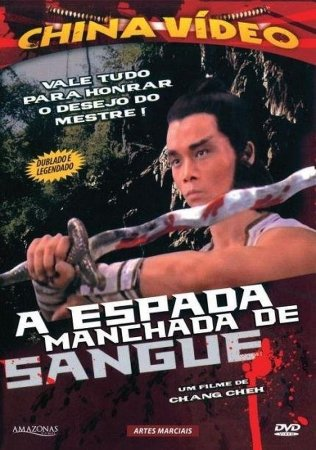 Dvd A Espada Manchada de Sangue - China Video